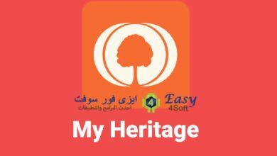 تحميل تطبيق MyHeritage