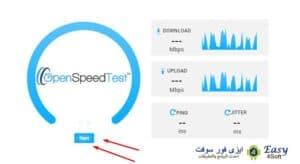 موقع قياس و اختبار سرعة الإنترنت