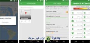 أفضل 5 تطبيقات لمراقبة الهواتف