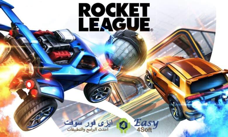 لعبة Rocket League 2021