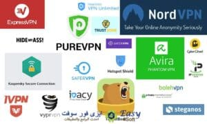 خدمات VPN